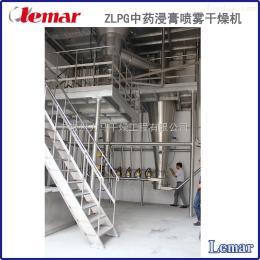 乳酸链球菌素发酵液LPG-600离心喷雾干燥机组