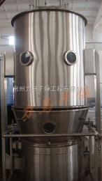 300L型丸粒沸腾干燥制粒机