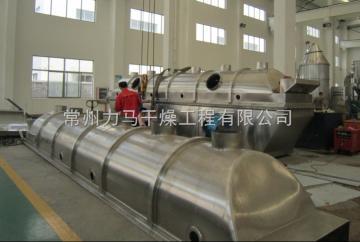 结晶山梨醇冷却直线振动流化床设备配置要求