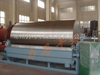 ф1700X4400ф1700X4400臥式真空刮板干燥機