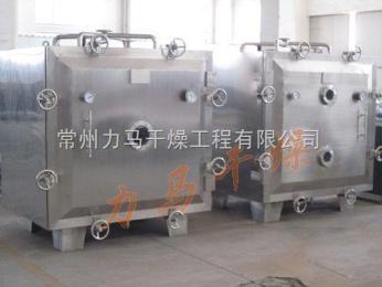 中試車間真空干燥箱藝條件控制要求