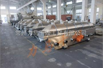 ZLG-0.45x6食盐直线振动流化床干燥机设备要求