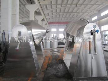 SZG-2000雙錐回轉真空干燥系統方案描述