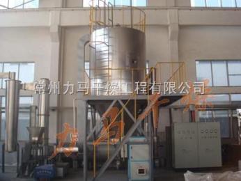 发酵制药项目大型喷雾干燥塔设备lpg-1500