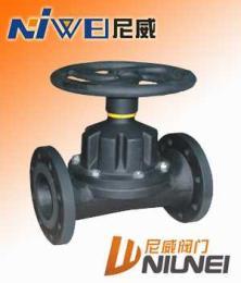 隔膜阀:G46J直通式衬胶隔膜阀