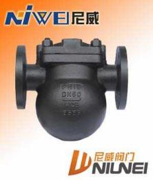 FT14、FT44杠杆浮球式蒸汽疏水阀