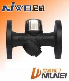 疏水阀:CS49H圆盘式蒸汽疏水阀