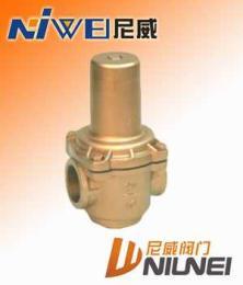 YZ11X黄铜支管式减压阀