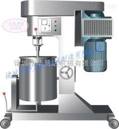 打浆机山东专业大型液压升降、无极调速打浆机