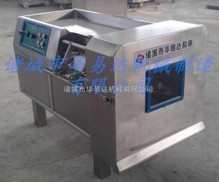 QD-350山东华易达专业厂家供应QD-350切丁机