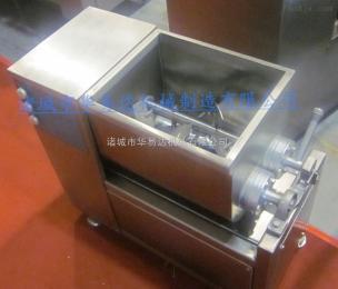 拌馅机华易达多功能拌馅机 香肠拌馅机 月饼馅搅拌机器 拌料的好设备