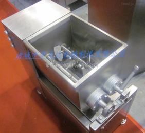 100L辣椒酱搅拌机 食品搅拌设备 拌料机厂家 诸城华易达专业生产