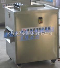 HYD-400新鲜不带骨牛肉切片机