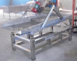 ZS-1000供应火腿肠--沥水振动筛