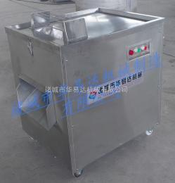 HYD-300厂家供应【华易达】鲜猪肉切片机