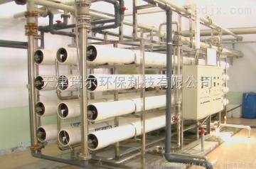 RLRO饮料行业纯水处理设备