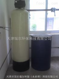 全自动钠离子交换软水系统