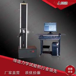 LYQT-W弹簧拉压测验机,质量高发货快售后服务好