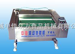 DZ-1000DZ-1000电脑滚动真空包装机