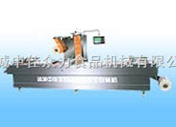 DLZ-420(320)DLZ-420(320)全自动连续真空包装机