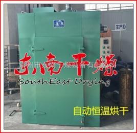 CT-C-1面包屑烘干机 颗粒屑干燥机 烘箱低温烘干机