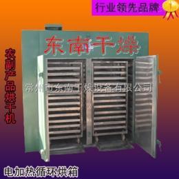 CT-C-1萝卜条烘干机 生姜片烘干机 氧化铝陶瓷粉干燥机