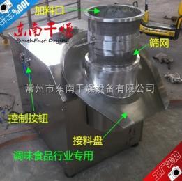 XL-250XL旋轉顆粒機 圓柱顆粒造粒機 濕法造粒設備