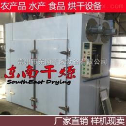 CT-C-1藤藤菜烘干機 不銹鋼防爆恒溫烘箱 雙門雙車烘箱