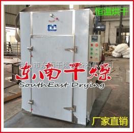 CT-C-1茴香烘干机 调味料干燥机 香精料烘干设备