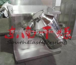 SYH调味品混料机 香精料混合机 保健品三维运动混合机