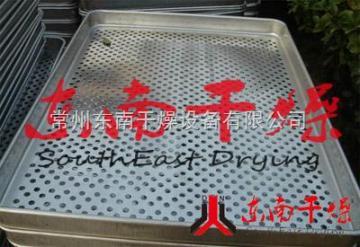 CT熱風循環烘箱CT-C專用不銹鋼烘盤,沖孔盤