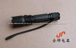 J-JW7300B』J-JW7300B』J-JW7300B』微型防爆電筒