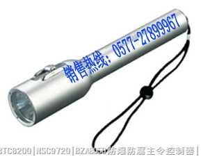 """JW7210,節能強光防爆電筒""""JW7210"""""""