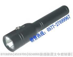 =JW7200B  JW7200B  JW7200B  袖珍防爆強光電筒