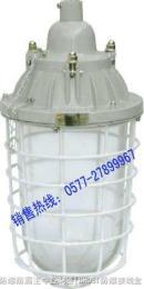JBJY-85防爆節能燈 ,JBJY-45 防爆節能燈, BJY 防爆節能燈