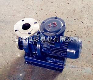 ISWH65-160A卧式化工管道泵,ISWH65-160卧式离心泵