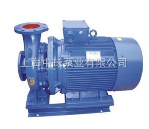ISW40-250B卧式离心泵-上海中球ISW管道离心泵价格