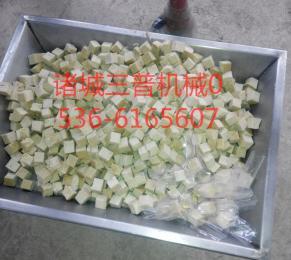 魚豆腐煙熏爐
