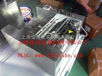 佳河MY-300纸盒印字机、打码机