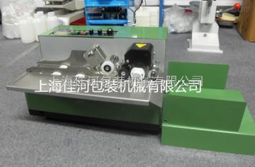 MY-380MY-380固体墨轮印字机 标签打码机
