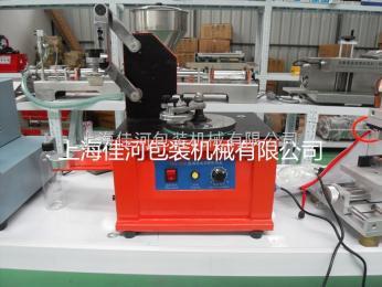 TDY-300TDY-300圆盘电动油墨移印机