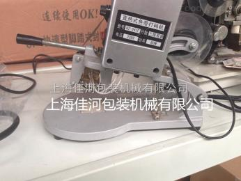 HP-241SHP-241S手动色带打码机