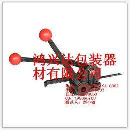 JK-1319免扣钢带打包机 高台打包机、小字符喷码机、宽立柱缠绕机、塑钢带手工打包机、高台收缩机、弧型脚踏封口机