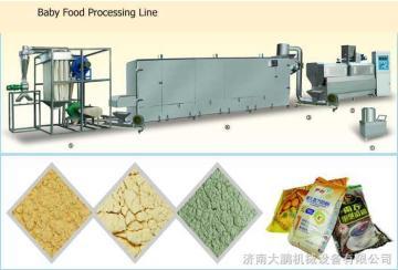 dp65商机-营养米粉设备-济南大鹏膨化设备