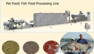 dp65魚飼料設備-濟南大鵬膨化機