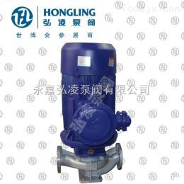 ISG型立式管道泵,不锈钢管道泵,单级单吸离心泵