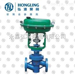 ZDLT-15气动薄膜隔膜调节阀,薄膜调节阀,隔膜调节阀