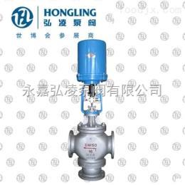 ZDLQ-32电子式三通调节阀,电动调节阀,三通调节阀
