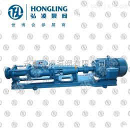 G25-1单螺杆泵,G型单螺杆泵,不锈钢螺杆泵