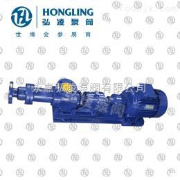 I-1B1寸浓浆泵,泥浆泵,污泥螺杆泵